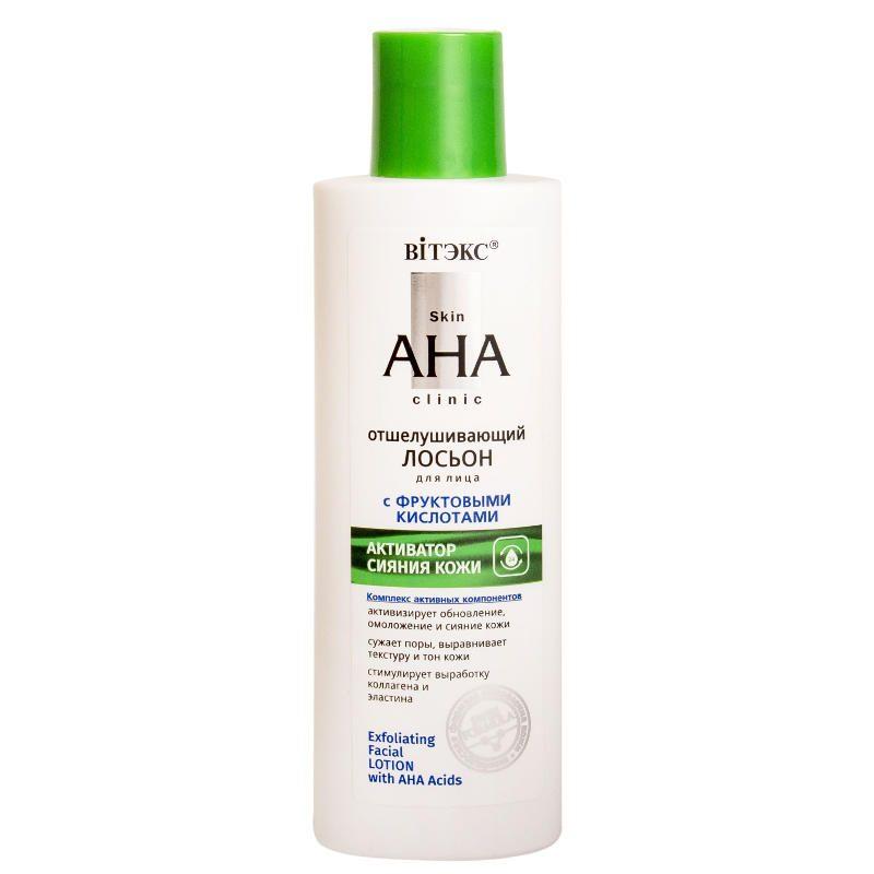 купить витэкс skin aha clinic отшелушивающий лосьон для лица с фруктовыми кислотами отзывы