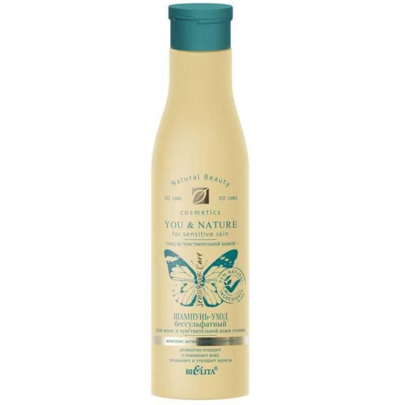 купить Бессульфатный шампунь-уход для волос белита отзывы