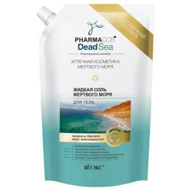 купить Жидкая соль Мертвого моря витекс отзывы