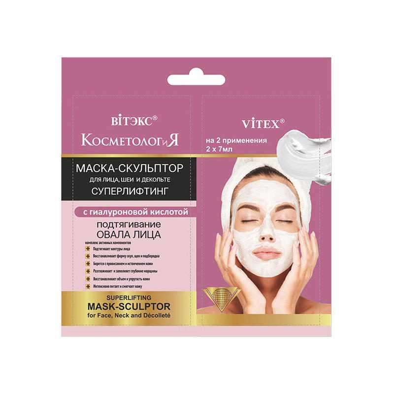 купить маска-скульптор для лица витэкс отзывы