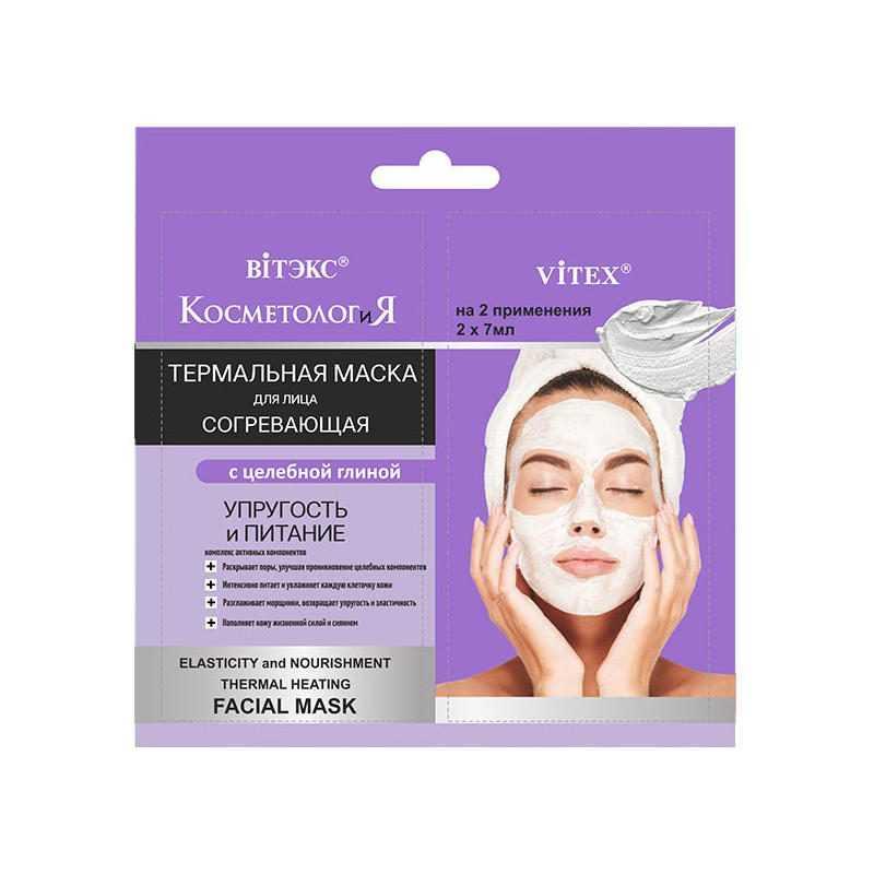 купить термальная согревающая маска витекс отзывы