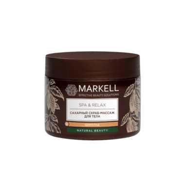 купить скраб-массаж Шоколад маркелл отзывы