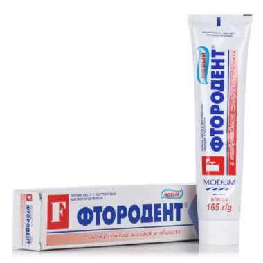 купить зубную пасту с экстрактом облепихи модум отзывы
