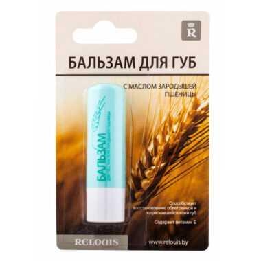 купить Бальзам с маслом зародышей пшеницы релуи отзывы