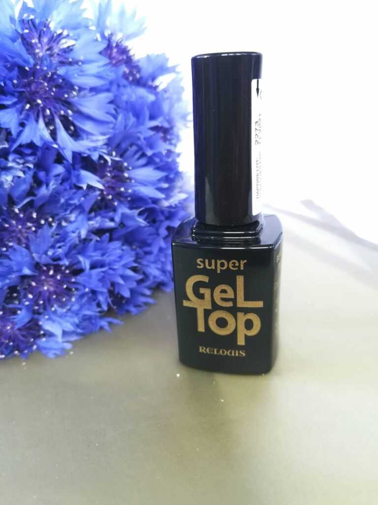 обзор super gel top от relouis отзывы